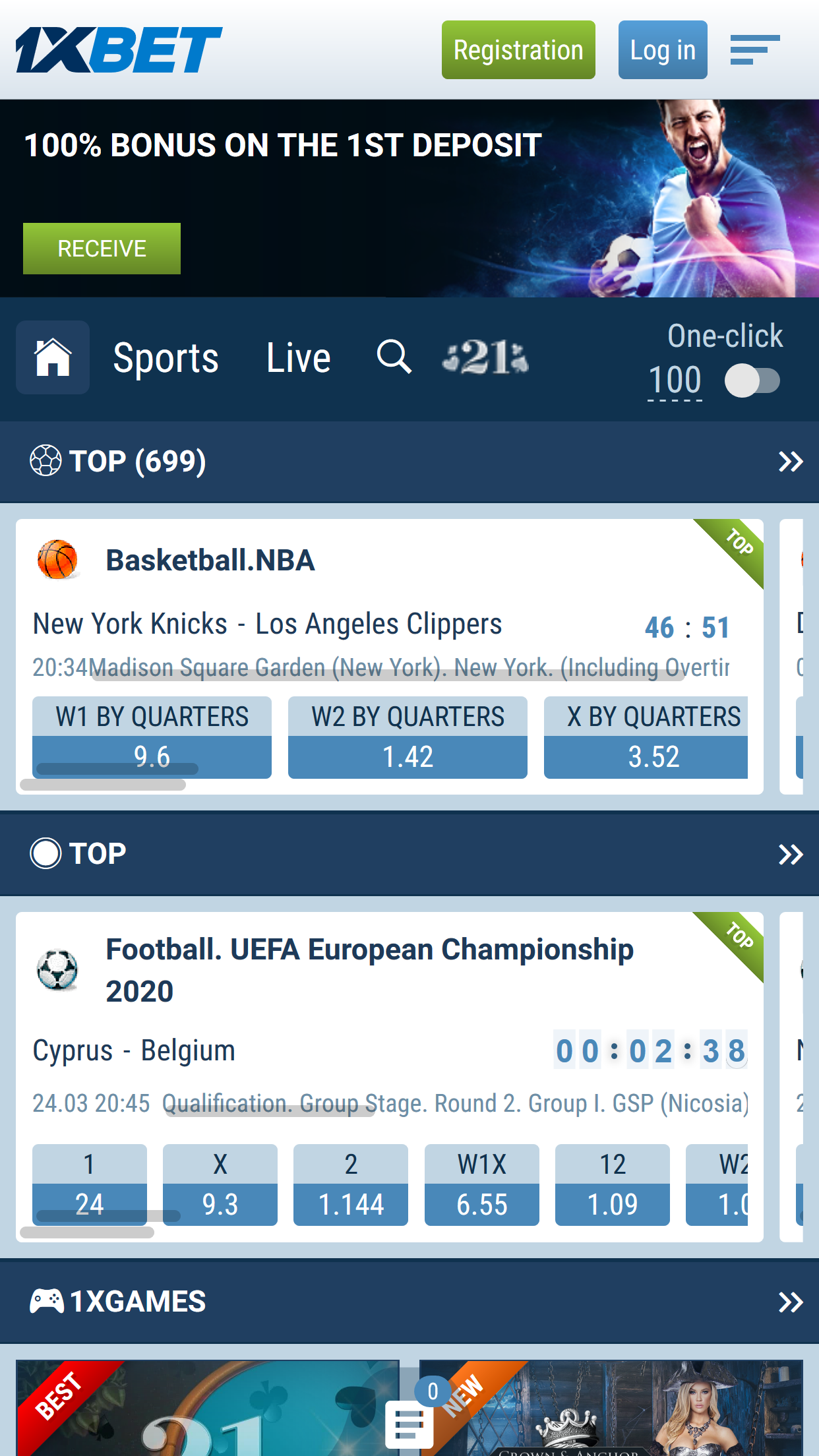 1xbet For Mobile